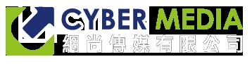 CyberMedia 網尚傳媒有限公司